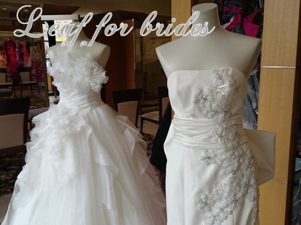 Leaf for Brides wedding dress ビアンベールだけ