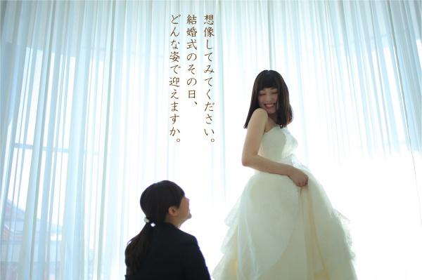 ビアンベール 想像 してみて 花嫁衣裳 ドレス
