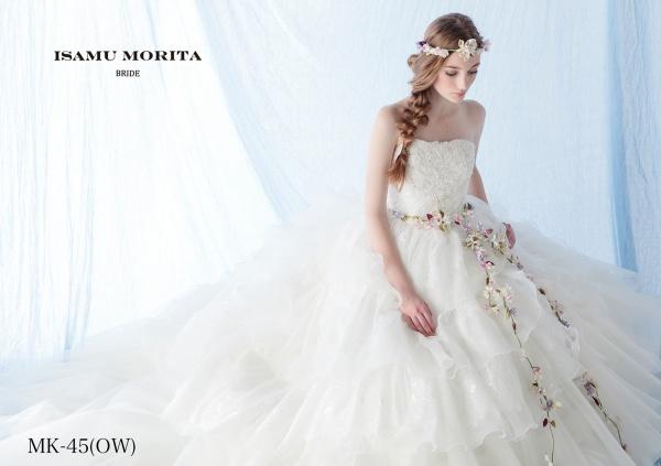 新作ISAMU MORITA(イサムモリタ)~切ないほどに美しい世界一の花嫁になりませんか?~