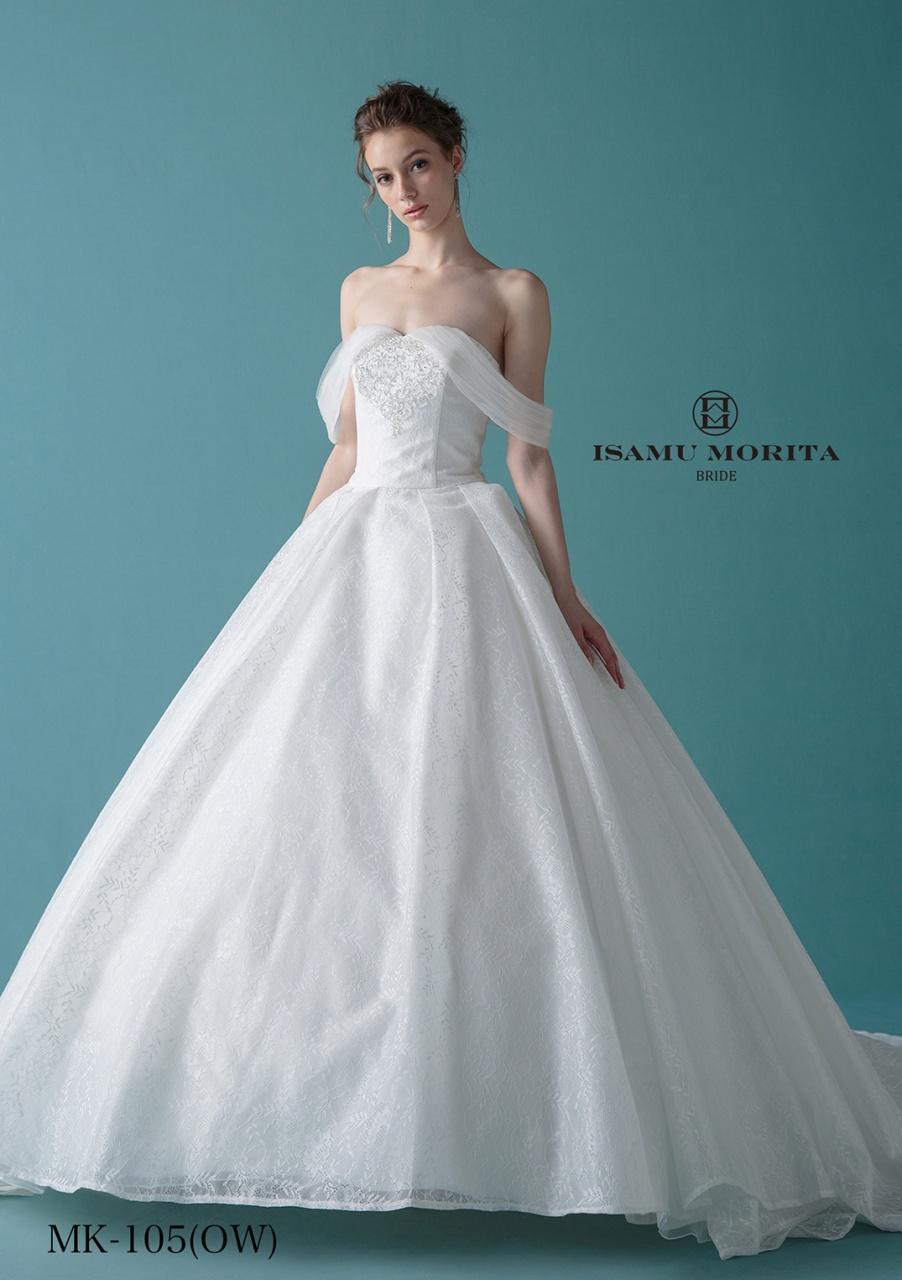ビアンベール本店 イサムモリタ ウエディングドレス MK-105-OW