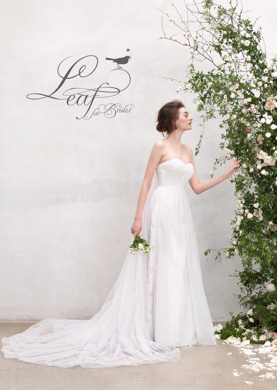 リーフフォーブライズ ビアンベール ウェディングドレス