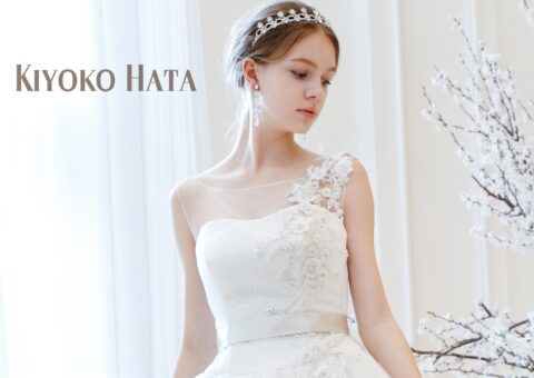 大人気♡KIYOKO HATA(キヨコハタ)の新作ドレス