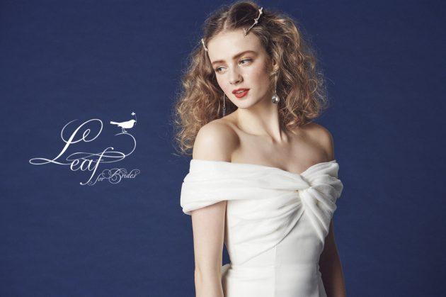 プレ花嫁の大本命【leaf for brides】のウェディングドレス入荷しました♥