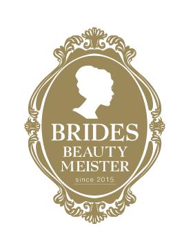 結婚式のヘアメイクの事ならお任せください『ブライズビューティマイスター』