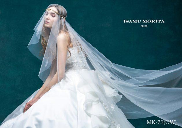 【切ないほどに美しい花嫁】~イサム モリタ ブライド~新作ドレスご紹介♪