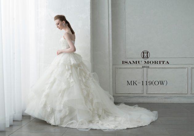 〝切ないほどに美しい花嫁〟になれる!ISAMU MORITA BRIDEの新作ウェディングドレス☆彡
