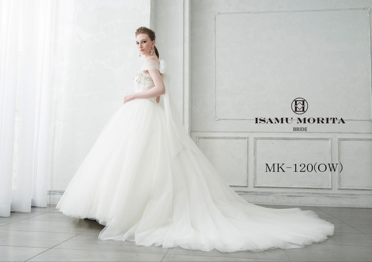 ウェディングドレスを選ぶなら??切ないほど美しい花嫁【イサムモリタ】新作ドレス紹介!